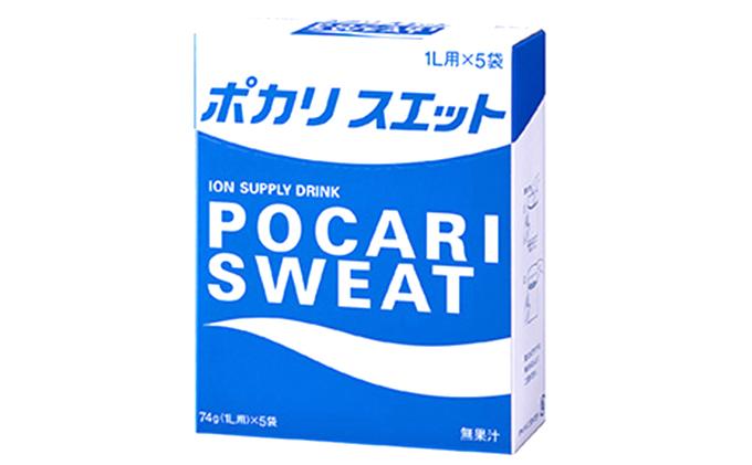 大塚製薬 ポカリスエット 1L用粉末 25袋(74g×5袋×5箱)