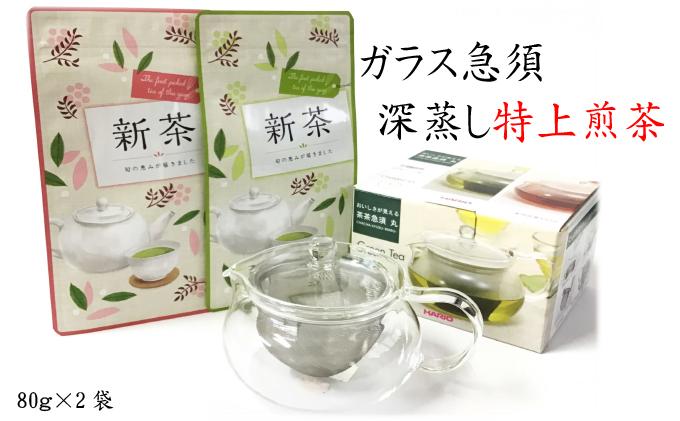 母の日に贈りたいガラス急須と特上煎茶80g×2袋