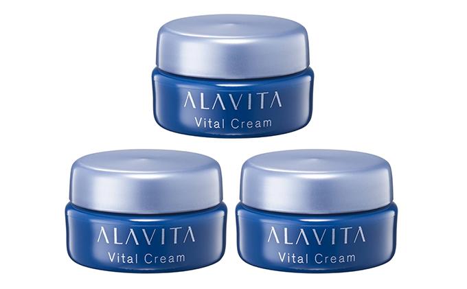 アラヴィータ ヴァイタルクリーム ミニ3個セット(クリーム)