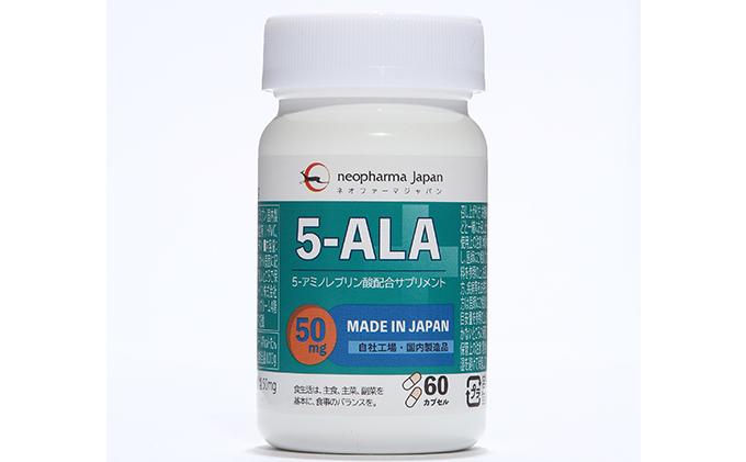 3回定期便 5-ALA 50mg (サプリメント)60粒入り