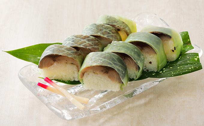 【山椒香る 炙り鯖1枚半使った料亭の本格鯖寿司(バッテラ昆布)】