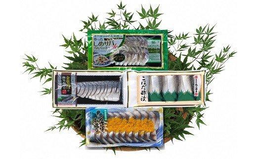 酢〆専門店お試しセット H021-014