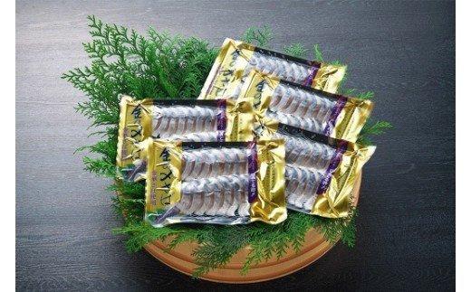金の〆さば「〆さば界の金メダルを目指して」 H021-015