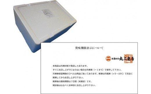 酢〆専門店こだわりが詰った逸品セット H021-018