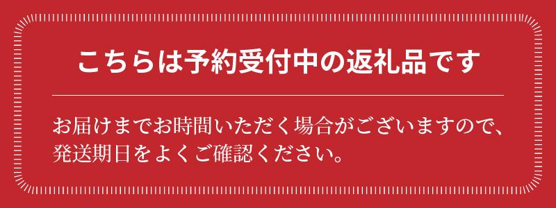 新米予約【お米マイスター】ほっ♡懐かし米 定期便(5kg×6回)H056-043