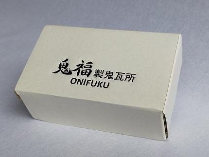 静かな音の【鬼瓦風鈴】 H104-005