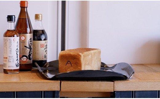 和食に合う食パン「碧醸造2代目」×2本&全粒粉使用ちびクロワッサン10個 H087-003