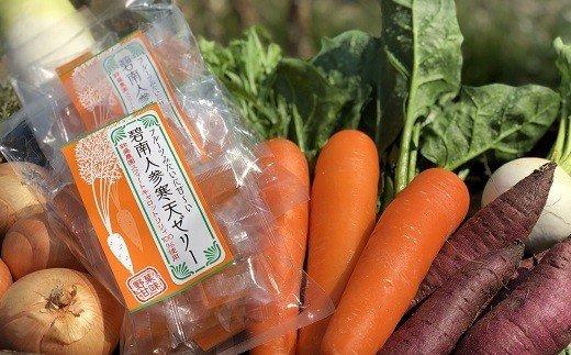 """鈴盛農園""""旬""""の愛情野菜と碧南人参寒天ゼリー H022-005"""