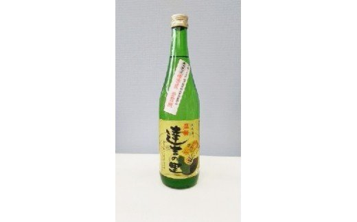 碧南の地酒 曻勢 達吉の里 H020-003