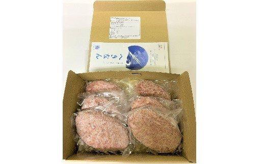 特許熟成の黒毛和牛100%ハンバーグ H050-005