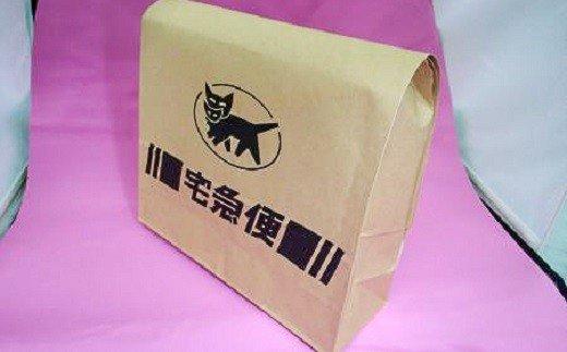 マドレーヌ味比べセット(白しょうゆ・抹茶・レモン) H043-001