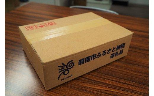 【期間限定 訳あり】2kg(1kg×2袋) 無塩ミックスナッツ H059-036