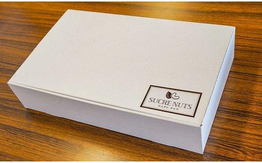 健康的なおやつ♪味付きナッツ 6種アソート H059-034