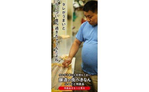 三河一色産 鰻の蒲焼き 1尾 180g以上 うなぎ処はちすか H026-007