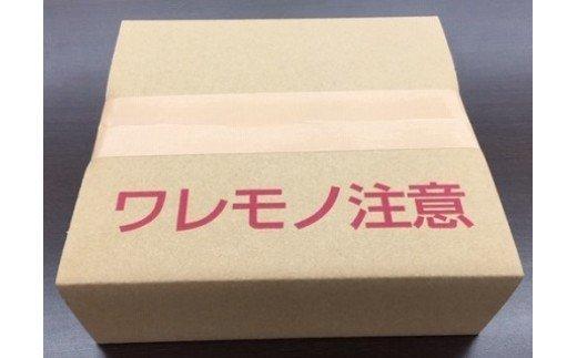 七福醸造の有機白だし3本セット H001-010