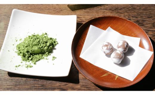 A064.西尾抹茶と松露のセット