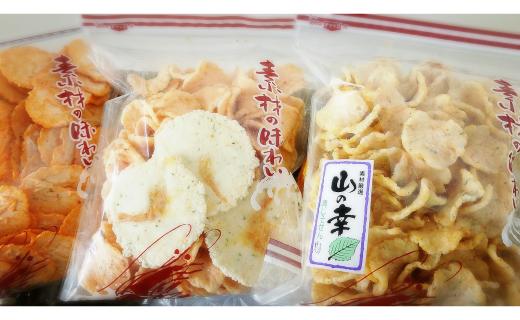 I015.素材の味わい 山海焼きせんべい