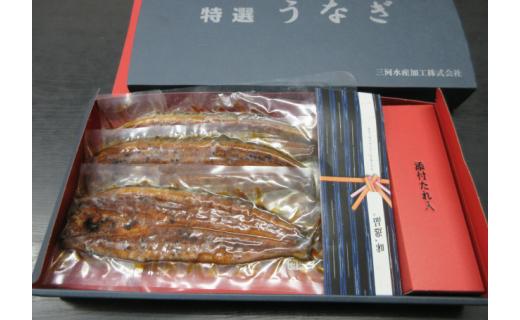 M045.三河一色産うなぎ蒲焼 大サイズ5尾   無頭 国産(1尾約155g)
