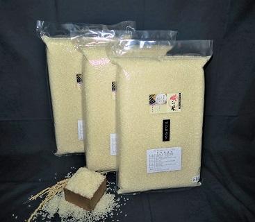 【令和3年産 新米】農場限定のお米 コシヒカリ15kg・K044