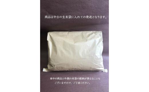 K116.令和2年産 西尾のお米(みつひかり10Kg)