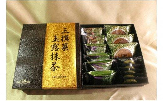 D008デ・レーヴジュニオールの三撰菓 玉露抹茶セット15個