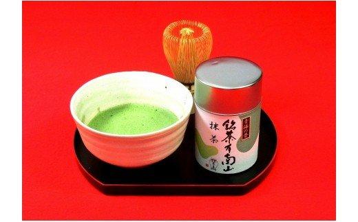 N002抹茶 青海の昔(40g)