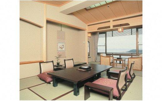 K023吉良温泉・吉良観光ホテルでゆったり宿泊ペア宿泊券