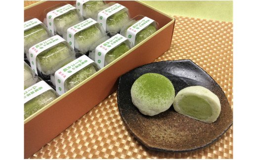 F004西尾抹茶のムース大福【12個入冷凍便】