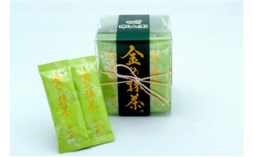 N001金の抹茶(2g個包装×25本入)