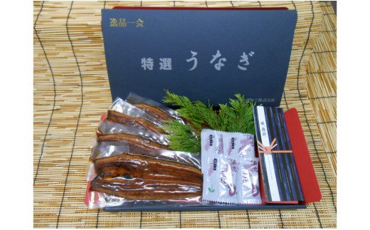 M009三河一色産大サイズうなぎ蒲焼4尾(蒲焼パック冷凍4尾)