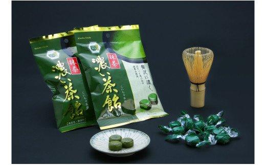 K031濃い茶飴(西尾の抹茶)