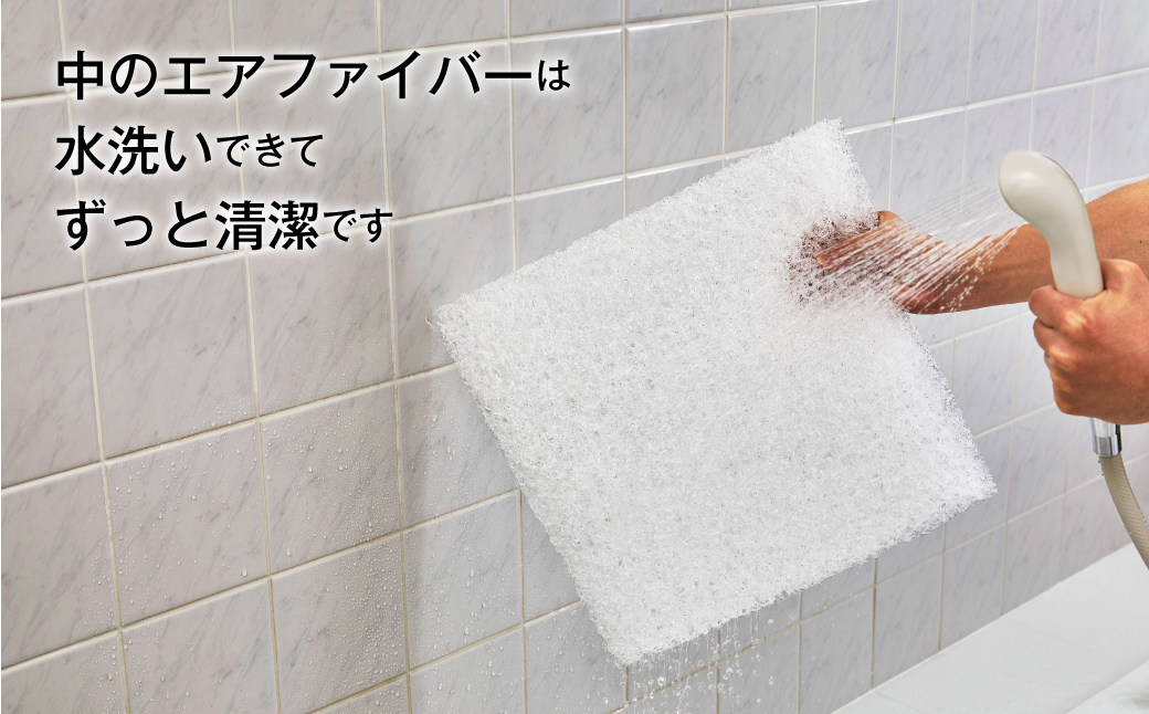 エアウィーヴ 座クッション (カラー : ブラック ) クッション 座布団 洗える