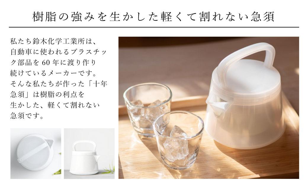 十年急須 乳白色 茶器 急須