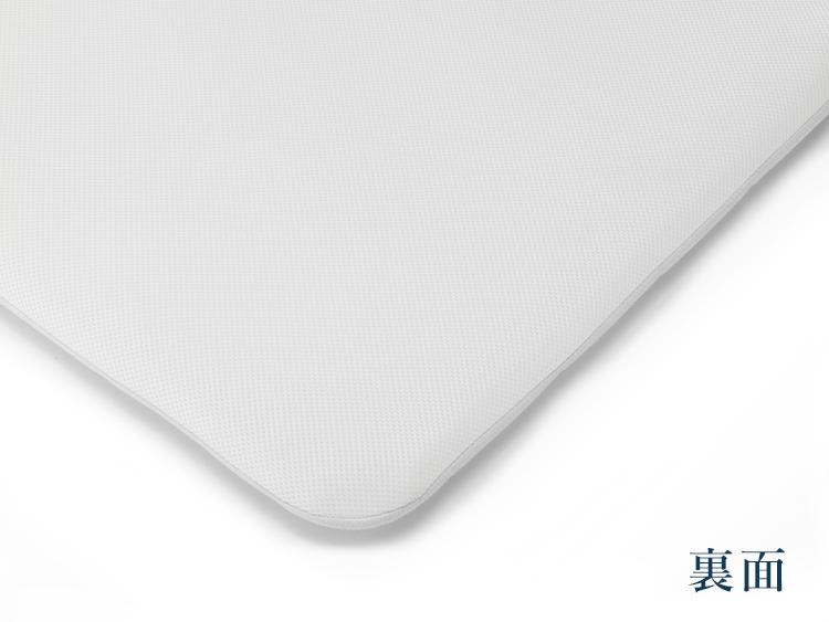 エアウィーヴ スマート01 セミダブル (幸田町寄付管理番号2104)