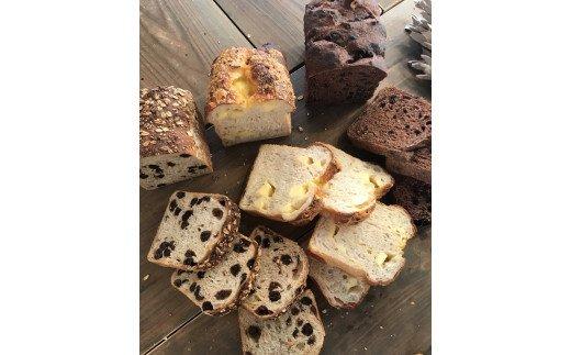 自家製酵母で作った食パン たべくらべセット (幸田町寄附管理番号2004)