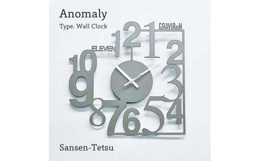 GRAVIRoN Anomaly 酸洗鉄(掛け時計) (幸田町寄付管理番号2004)