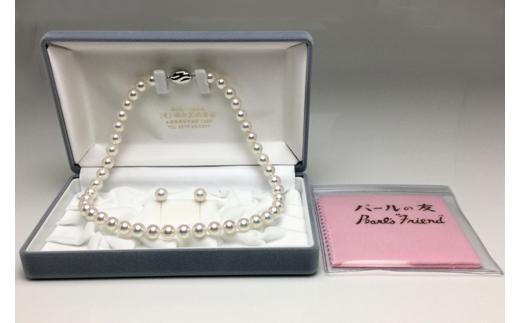 【300-23】老舗の真珠専門店・花珠級アコヤ真珠ネックレス・イヤリングセット8.5~9.0ミリ*
