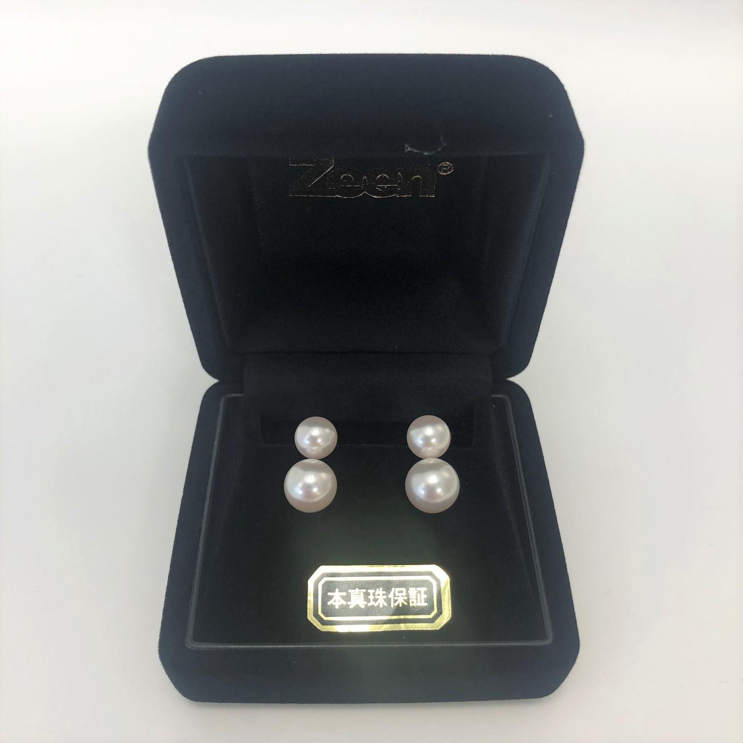 【100-57】志摩産アコヤ真珠7.0mm・8.5mmふたごイヤリング/ピアス(イヤリング)*