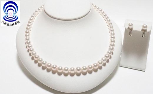 【200-12】三重ブランド アコヤ真珠7.0ミリ~7.5ミリ ネックレス・イヤリングセット*