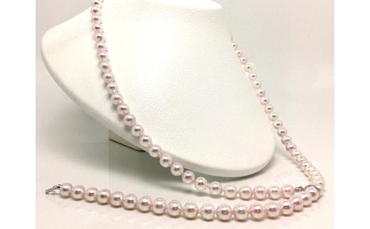 【300-22】老舗の真珠専門店・高品質アコヤロングネックレス 8.0~8.5mm・80cm*