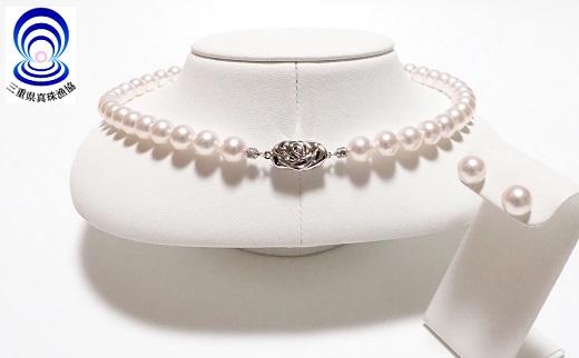 【300-37】三重ブランド アコヤ真珠8.5ミリ~9.0ミリネックレス・ピアスセット*