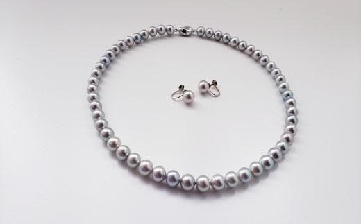 【250-06】憧れのセカンドパール、アコヤ黒真珠のネックレス・イヤリングセット*