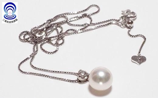 【250-04】三重ブランド アコヤ真珠8.5ミリ ペンダント*