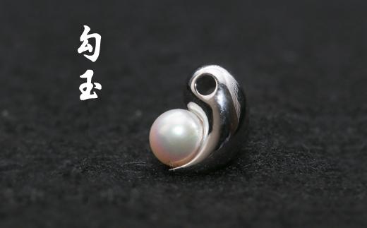 【050-68】勾玉ペンダント*