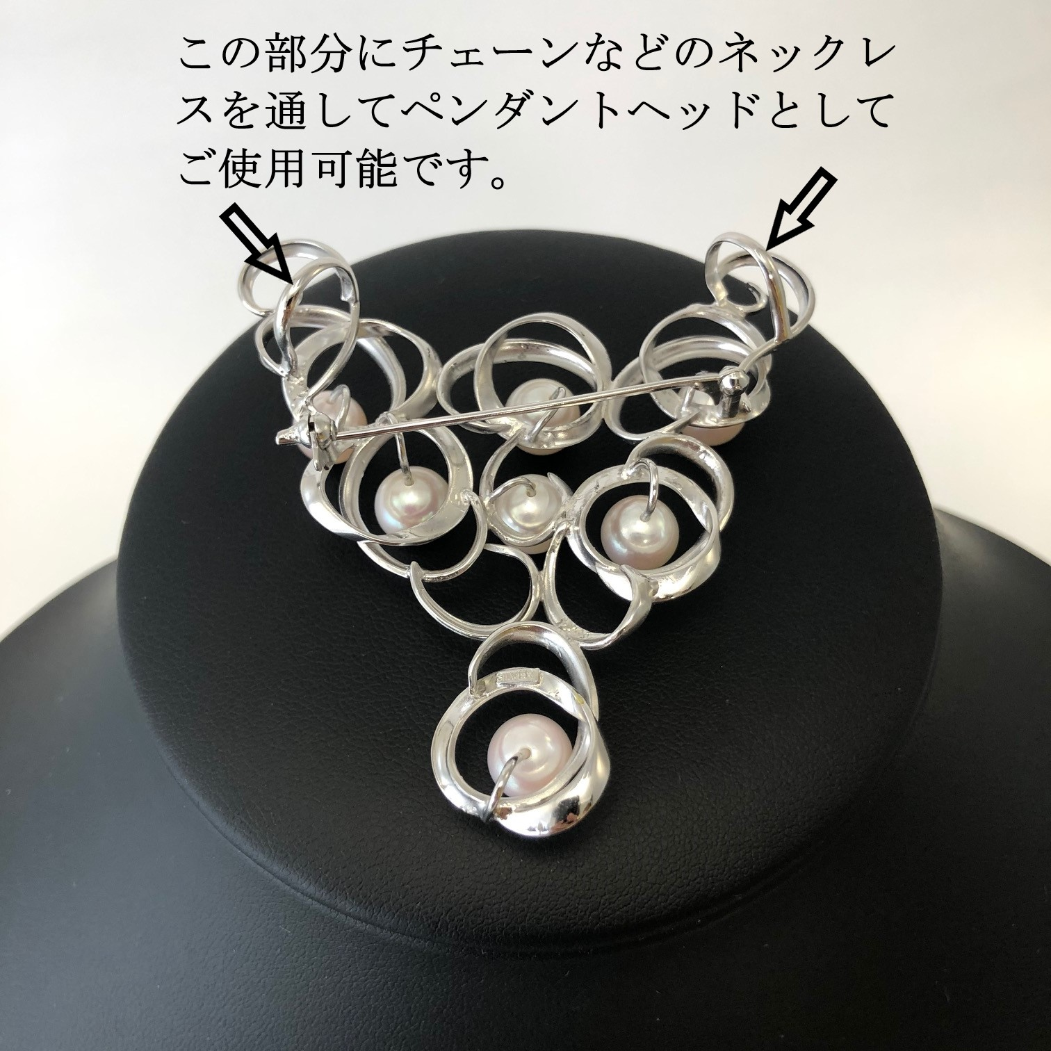 【080-13】志摩産アコヤ真珠7.5mm7個付ブローチ*