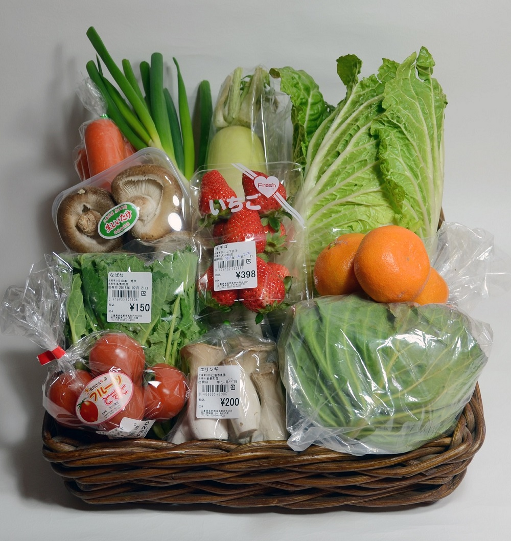 FY02 大師の里のとれたて旬の野菜と果物の詰め合わせ