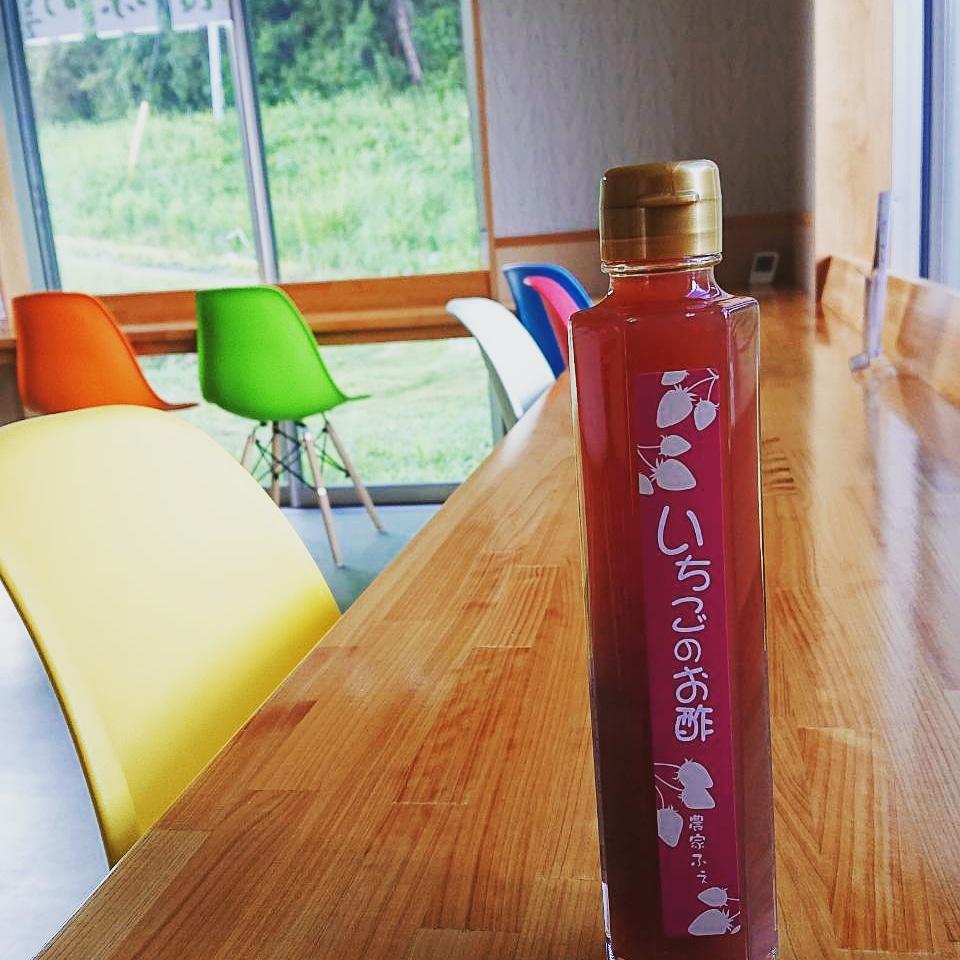 TI-01 完熟いちごを使った飲むいちご酢