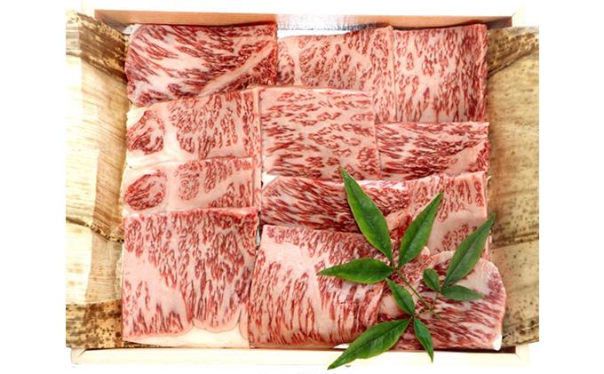 近江牛A5ランク焼肉用サーロイン【納期1~2カ月】