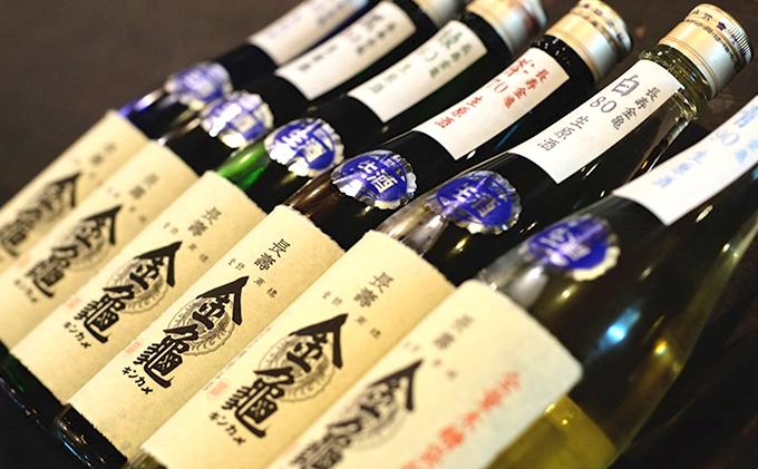 厳選セット 金亀 生原酒 720ml×6本セット