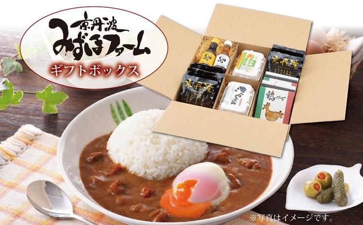 京丹波みずほファームのギフトボックス(卵2種・カレー・鶏ツマセット)